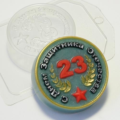 Форма для мыла С Днем Защитника Отечества